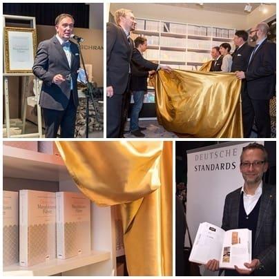 Beitrag im Deutschen Manufakturenführer 2015